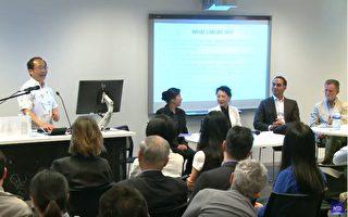 澳洲中国问题专家:中共藉孔子学院向海外扩张