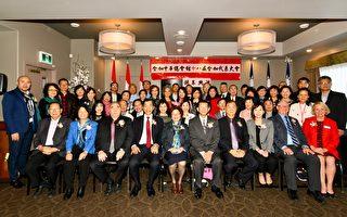 嚴謹高效 全加中華總會館選出第18屆新理事