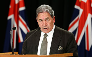 中共進行間諜活動 新西蘭副總理提出警告