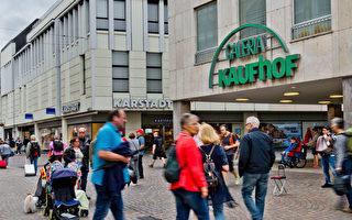 反垄断局开绿灯 德国两大商场月底合并