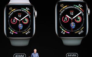iPhone和Apple Watch屏幕摔碎 修复费多贵