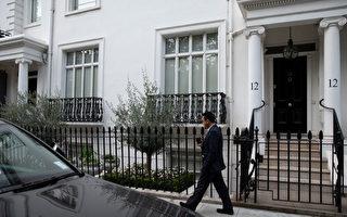 外国贪官妻子英国被捕 40万镑珠宝被没收