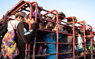 警戒大篷車隊 聖地亞哥關四邊境車道