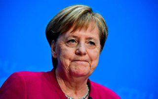 德國「鐵娘子」時代將落幕 誰來接班?