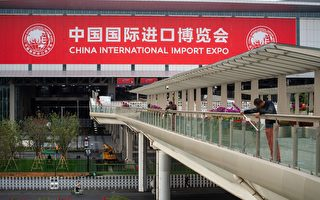 上海進博會受冷落 世界厭倦中共空洞承諾