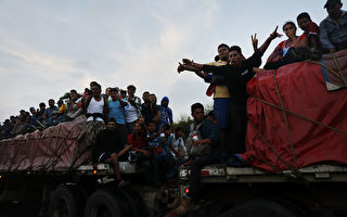 中美洲大篷车逼近边境 美国将面临怎样挑战