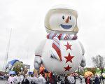 美東北部將迎來117年來最冷感恩節
