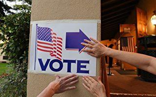 中期选举结果揭晓 对美中贸易有何影响