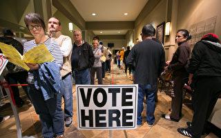 中期选举结束 美选民这个意向恐令中共不安