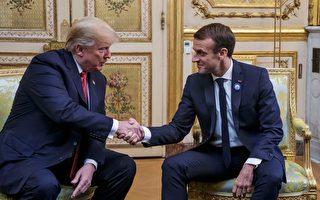 与马克龙会谈 川普:希望欧洲变得强大