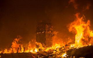 加州野火频繁 川普:森林管理不善