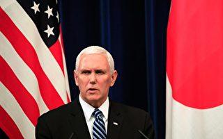 文武:美国给中共发出最后通牒