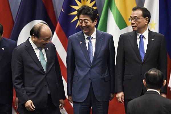 中共在东盟峰会上力推RCEP协议 遭冷遇