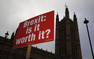 脱欧草案引激烈争议英国多位政要辞职