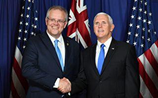 防中共军事扩张 美加入澳洲太平洋基地计划