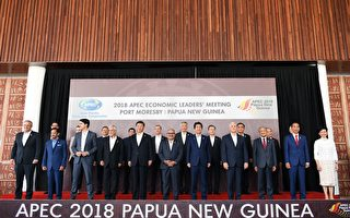 【新聞看點】彭斯習近平APEC聊天内容曝光