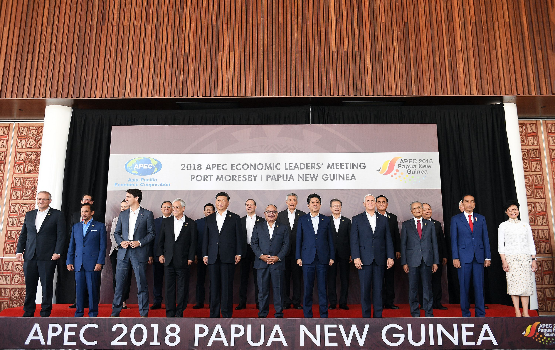 【新聞看點】彭斯習近平APEC聊天內容曝光
