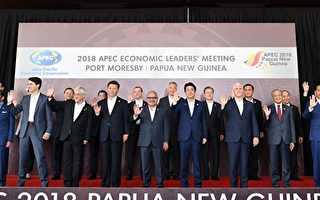 周曉輝:APEC峰會北京驚慌失措 美誓言施壓