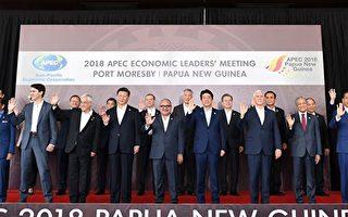 APEC峰会后再交锋 白宫官员称中共颠倒黑白