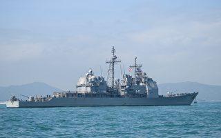 G20川習會前夕 美軍派導彈巡洋艦航行南海