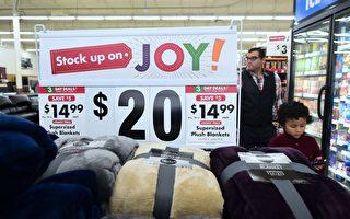 感恩节周末大抢购 料有1.64亿美国人掏腰包