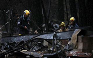 至少85死249失踪 加州野火终被控制住