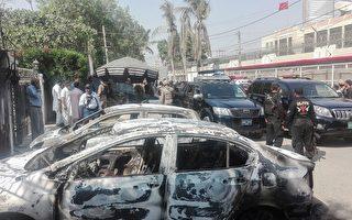 中共驻卡拉奇领事馆遇袭 2名巴国警察死亡