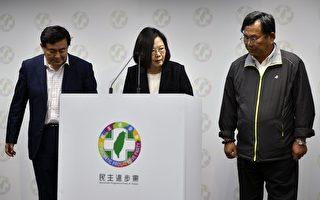 台灣大選結果 外媒怎麼說?