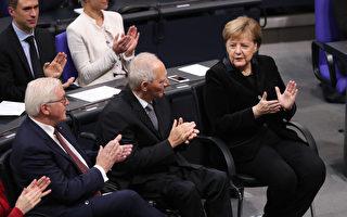德国纪念历史上最重要的一天