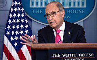 白宫:不满意中方回复 川习会是突破机会
