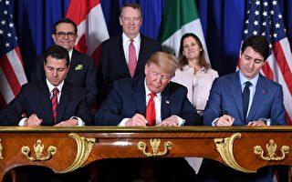 G20峰会上 川普和加墨首脑签署新自贸协定