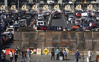 大篷车数百人非法闯边境 美紧急关闭边境