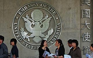 消息:美拟加强对中国留学生背景调查