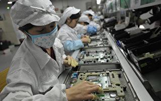台湾企业为何缩减中国生产规模?