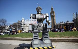 中共招募高中生研发杀手机器人 引发争议