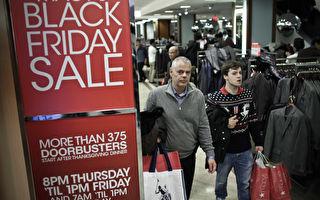 黑色星期五 折扣最大的美国10家百货公司