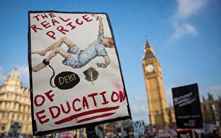 生源减 英国三所大学濒临破产