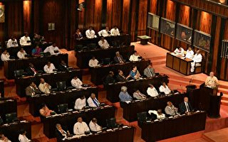 斯里蘭卡議會投票 罷免「親中共」總理