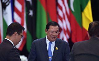 柬埔寨回复彭斯:禁中共在本国建海军基地