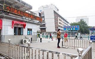 iPhone重要组装商 加速将生产线搬离中国