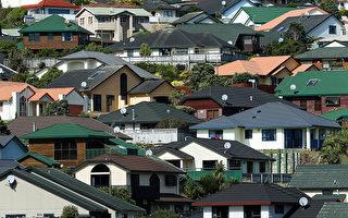 新西蘭房市回暖 奧克蘭房價7個月來最高