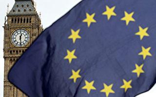 欧盟通过外国投资审查规定 剑指中共