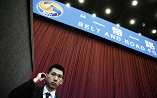 澳媒:警惕中共一带一路以债权要挟协议国