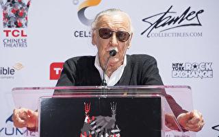 """""""漫威之父""""斯坦·李辞世 享年95岁"""
