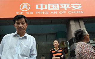 成滙控最大股東 中國平安持股增至7%