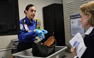墨尔本机场新技术 旅客安检无需打开行李