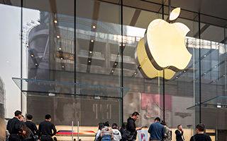 """苹果将生产iPhone 12 拟为""""印度制造"""""""