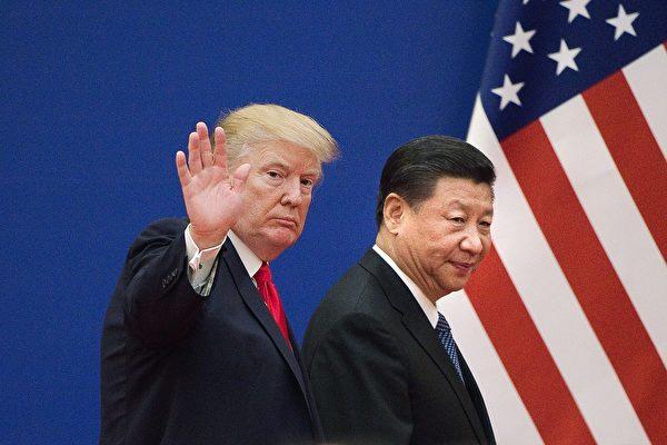 特朗普說,美國不能流失資金去幫助建設中國,雙方必須是公平的,而且習近平明白這一點。(NICOLAS ASFOURI/AFP/Getty Images)