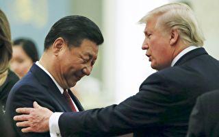 川習通電話 川普:正在安排正式簽貿易協議