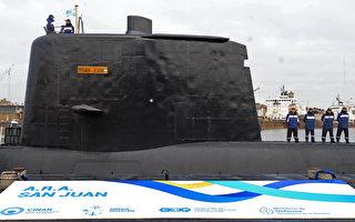 离奇失踪届满周年 阿根廷潜艇被寻获
